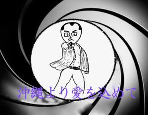 Th_007_2