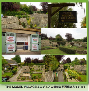 Th_the_model_village