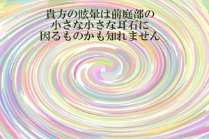Th__2