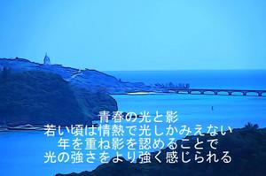 Th_dsc017012