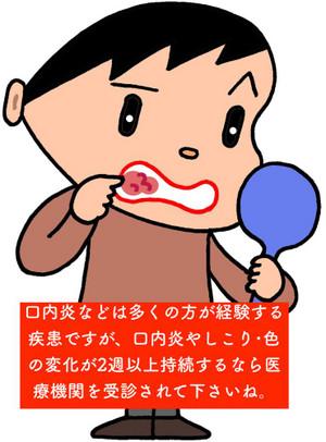 Th_165959