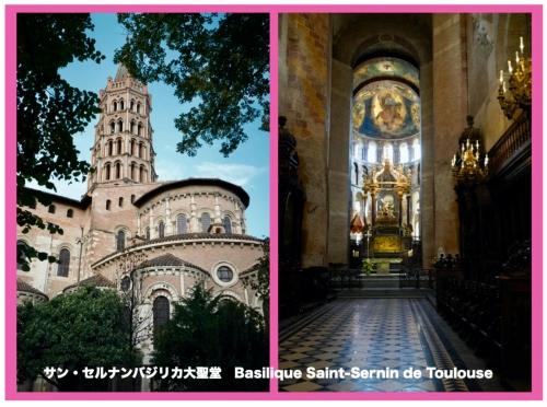 Th_basilique-saintsernin-de-toulouse