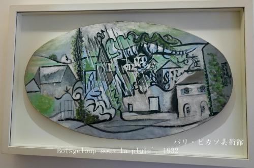 Th_boisgeloup-sous-la-pluie-1932