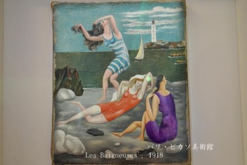Th_les-baigneuses-1918-pablo-picasso-pic