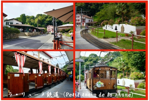 Th_petit-train-de-la-rhune