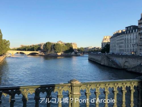 Th_pont-darcole-paris