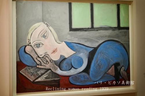Th_reclining-woman-reading-1939
