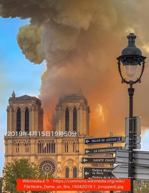 Th_th_2048pxnotre_dame_on_fire_150420191